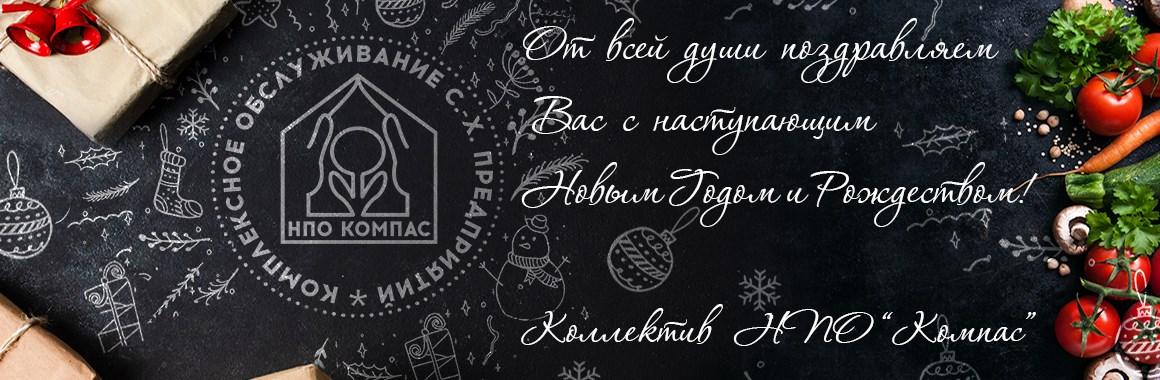 """Баннер """"С Новым годом"""""""