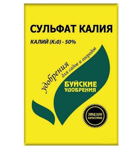 Сульфат Калия (калий сернокислый) K-50%