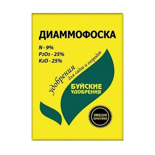 Диаммофоска