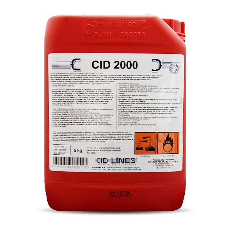 Сид 2000 - для очистки систем водоснабжения