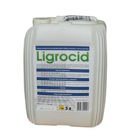 Лигроцид