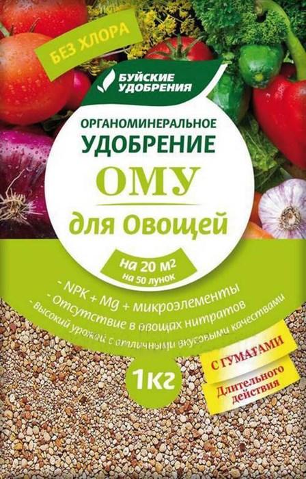 "Удобрение ОМУ ""Для овощей"""