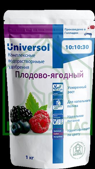 """Универсол """"Плодово-ягодный"""" (10-10-30+3,3MgO+мэ)"""